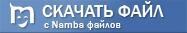 Скачать Петля времени / Looper 2012/DVDRip